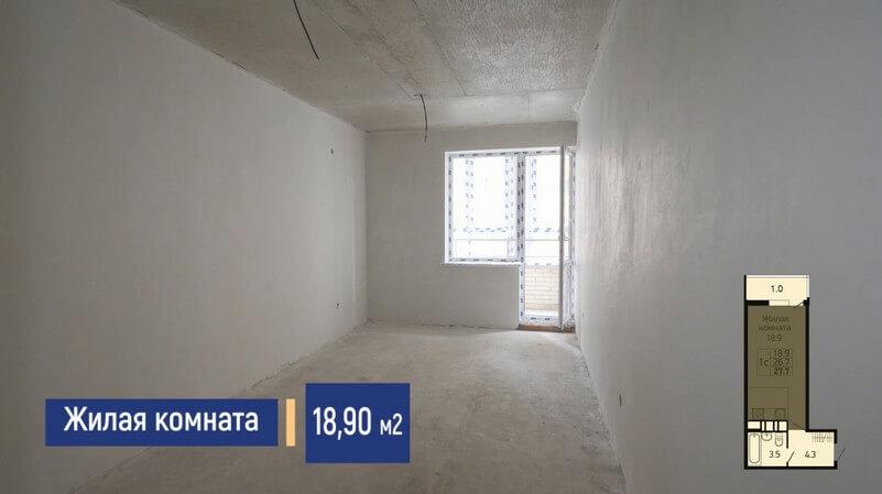 Планировка жилой комнаты квартиры студии 28 м2 на продажу, этаж 7, Литер 2, ЖК Абрикосово