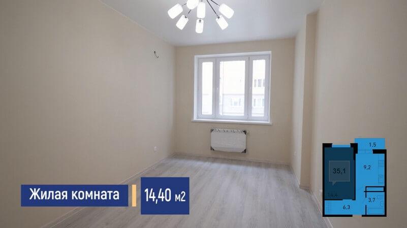 Планировка жилой комнаты однокомнатной квартиры 35 м2 на продажу, этаж 21, Литер 2, ЖК Абрикосово