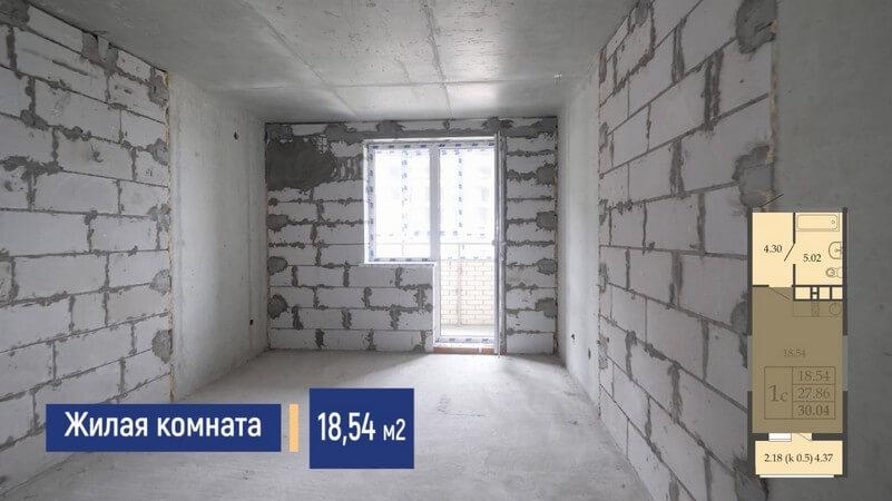 Планировка жилой комнаты в студии 30 м2 на продажу, этаж 16, Литер 1, ЖК Родные просторы