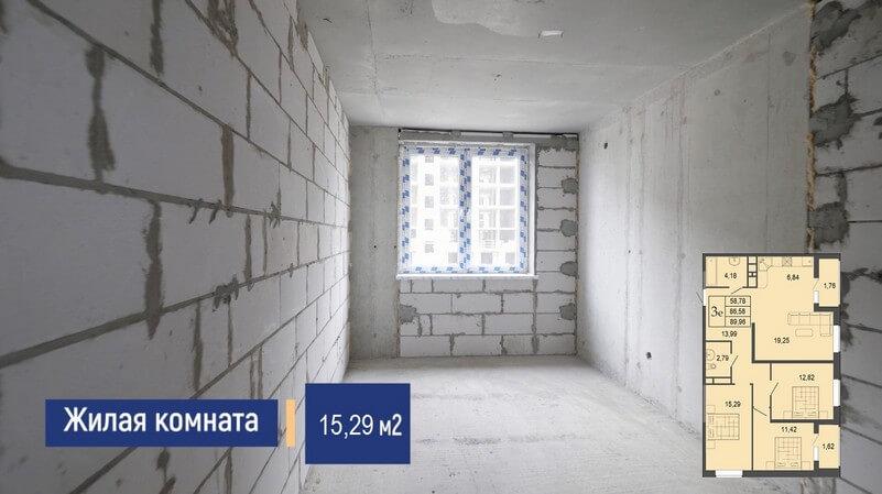 Евро 3 х комнатная квартира планировка