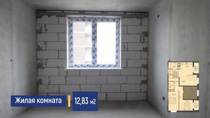 Евро 3 комнатная квартира планировка фото