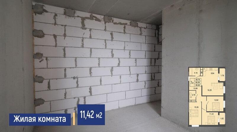 Евро 3 комнатная квартира планировка