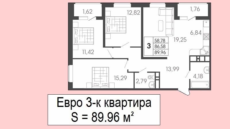 Евро 3х комнатная квартира планировка 89 кв.м., этаж 7 - ЖК Родные просторы, Краснодар