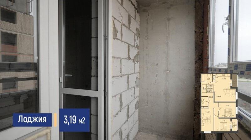 Евро трехкомнатная квартира планировка фото