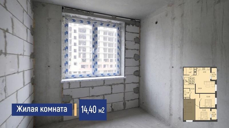 Евро трехкомнатная квартира планировка
