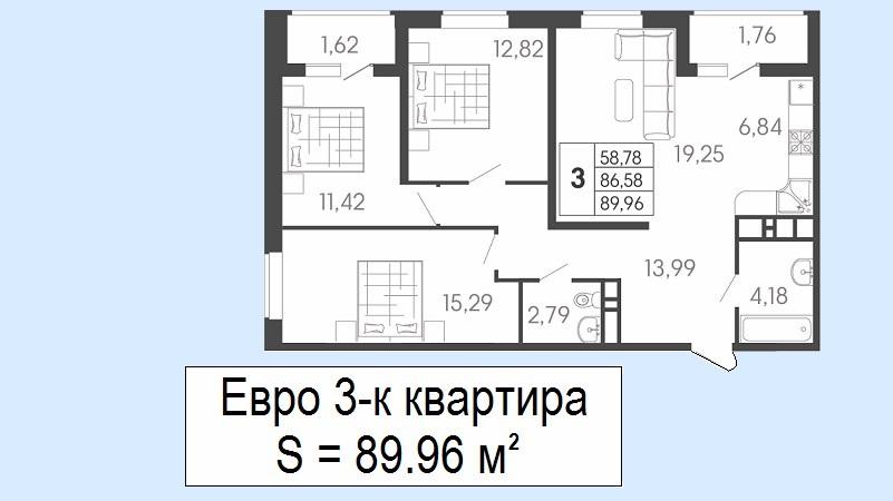 Евроквартира 3 комнатная планировка 89 кв.м., этаж 3 - ЖК Родные просторы, Литер 8