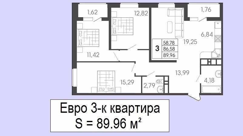 Евротрешка Краснодар планировка 89 кв.м., этаж 6 - ЖК Родные просторы