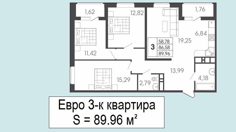 Евротрешка в Краснодаре на продажу планировка 89 кв.м., этаж 9 - ЖК Родные просторы