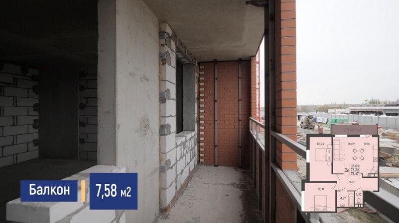 Фото балкона евродвушки 75 м2 на продажу в Краснодаре, Знаменский, ЖК Родные просторы, застройщик ЮгСтройИмпериал
