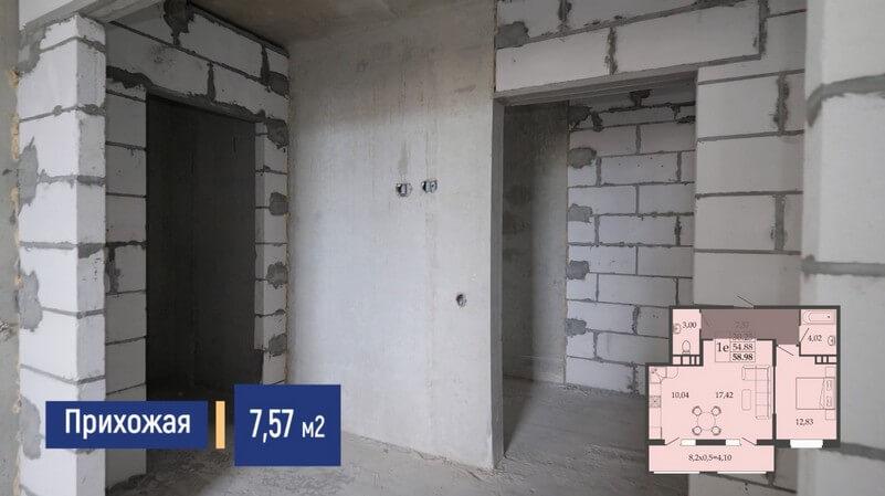 Фото прихожей еврооднушки 58 м2 на продажу в ЖК Родные просторы от застройщика ЮгСтройИмпериал