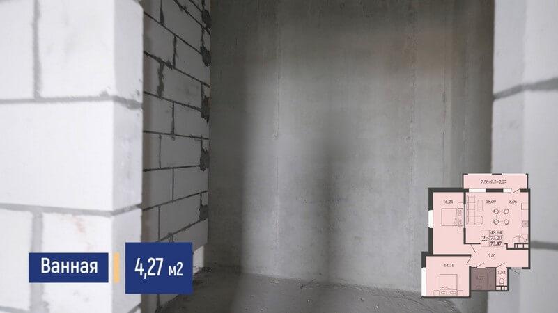 Фото ванной евродвушки 75 м2 на продажу в Краснодаре, Знаменский, ЖК Родные просторы, застройщик ЮгСтройИмпериал