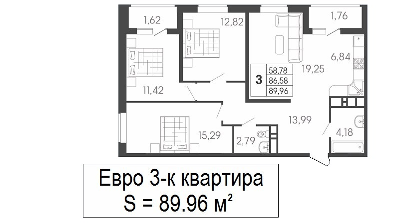 Квартира 3-х комнатная евро планировка 89 кв.м., этаж 2 - ЖК Родные просторы, Литер 8