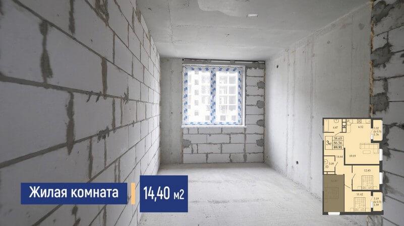 Квартира евротрешка фото