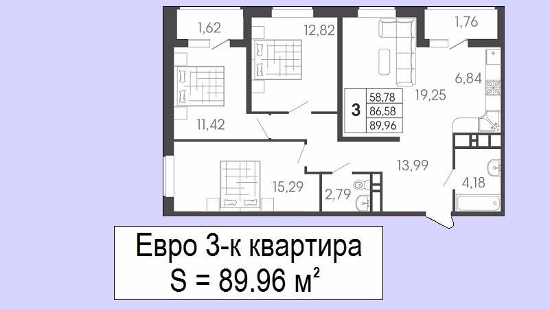 Евротрешка на продажу планировка 89 кв.м., этаж 8 - ЖК Родные просторы, Краснодар