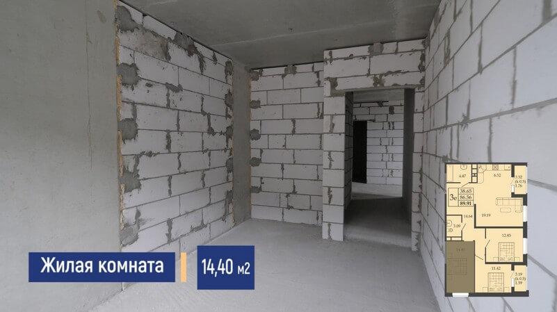 Квартира евротрешка планировка фото