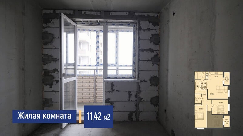 Квартира евротрешка планировка