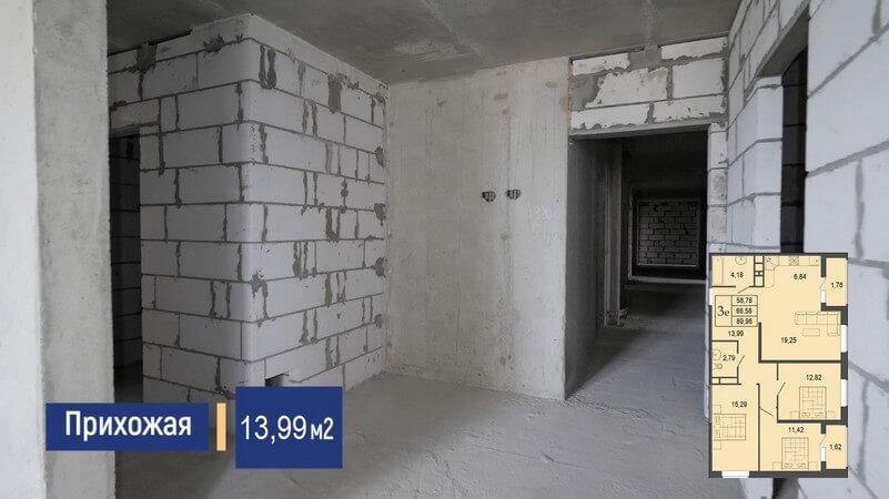 Планировка евро 3 комнатной квартиры