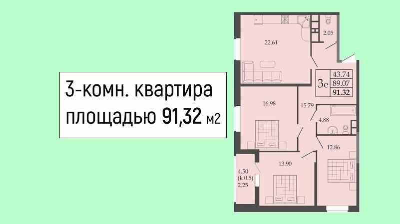 Планировка евро трехкомнатной квартиры № 100 на продажу в Краснодаре от застройщика ЖК Родные просторы, этаж 12, Литер 1, ЮгСтройИмпериал