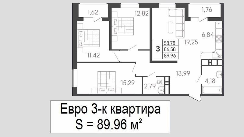 Планировка евротрешки в Краснодаре от застройщика на продажу 89 кв.м., этаж 10 - ЖК Родные просторы