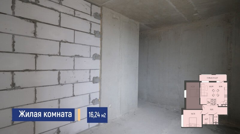 Планировка комнаты евродвушки 75 м2 на продажу в Краснодаре, Знаменский, ЖК Родные просторы