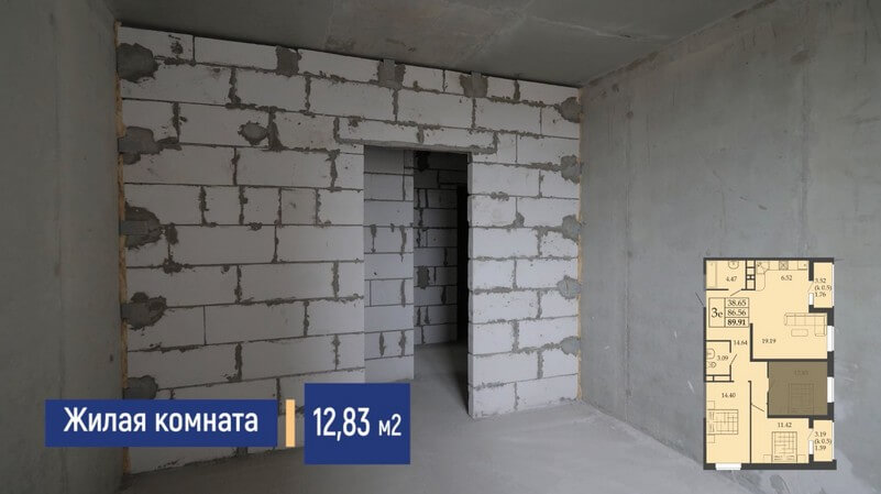Планировка квартиры евротрешка