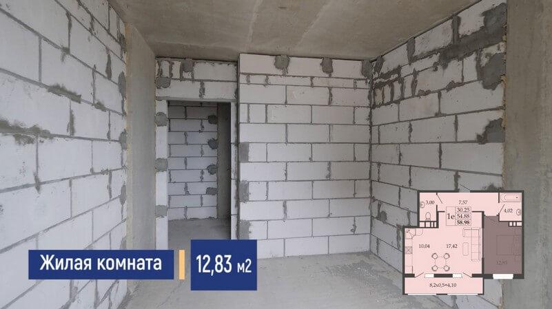 Планировка спальни еврооднушки 58 м2 на продажу в ЖК Родные просторы от застройщика ЮгСтройИмпериал