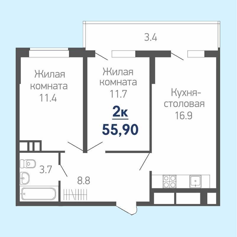 Евро 2 комнатная квартира планировка 55,90 кв.м. (жилая площадь - 23,10 кв.м.)