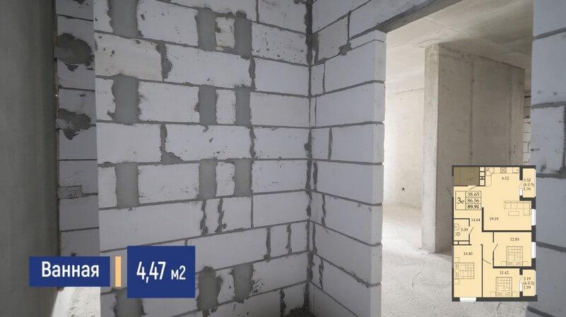 Продается евротрешка планировки 89 кв.м. от застройщика