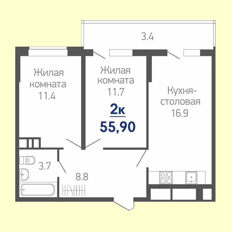Квартира евродвушка планировка 55,90 кв.м. (жилая площадь - 23,10 кв.м.)
