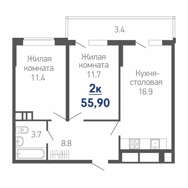 Евродвушка планировка 55,90 кв. м. (жилая площадь - 23,10 кв. м.)