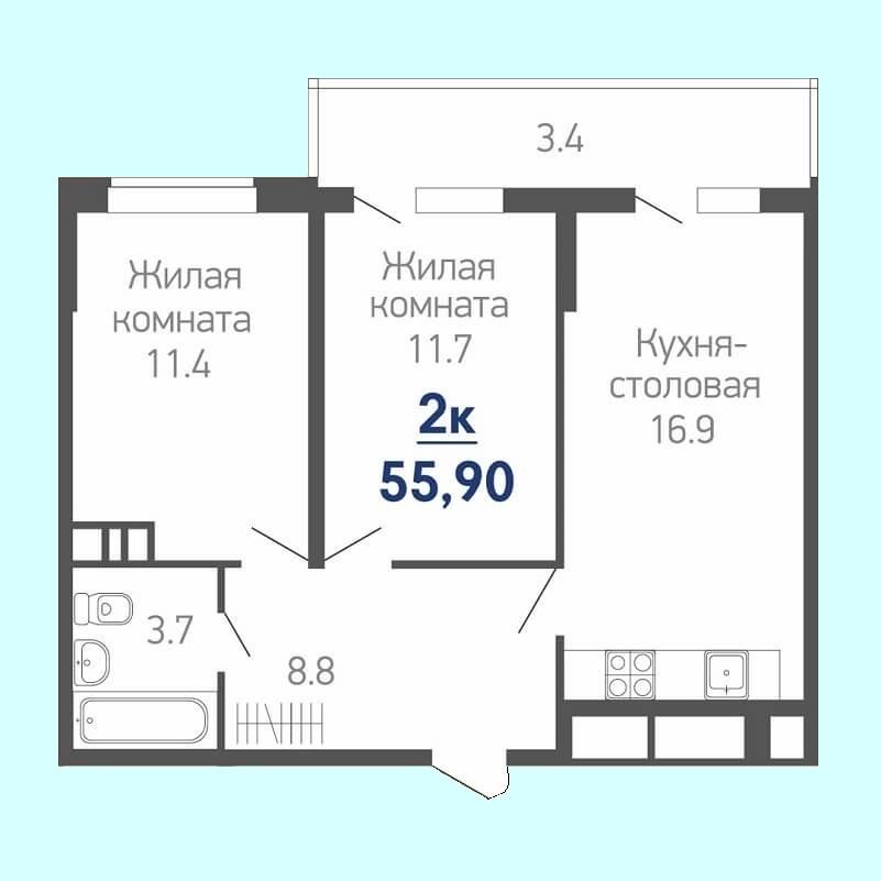 Европланировка 2-х комнатной квартиры 55,90 кв.м. (жилая площадь - 23,10 кв.м.)