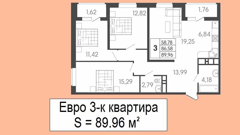 Трехкомнатная квартира европланировки 89 кв.м., этаж 5 - ЖК Родные просторы, Краснодар