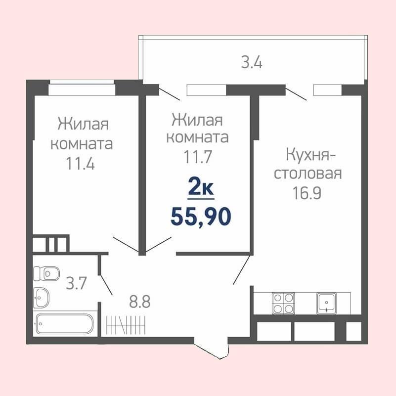 Евродвушка планировки 55,90 кв.м. (жилая площадь - 23,10 кв.м.)