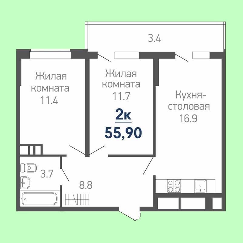 Квартира двушка евро планировка - общая площадь 55,90 м2, жилая - 23,10 м2