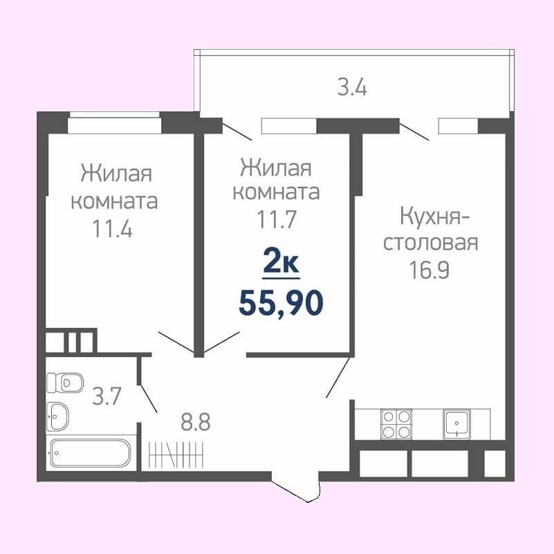 Планировка евродвушка с балконом 6,80 м.кв. (общая - 55,90 кв.м., жилая - 23,10 кв.м.)