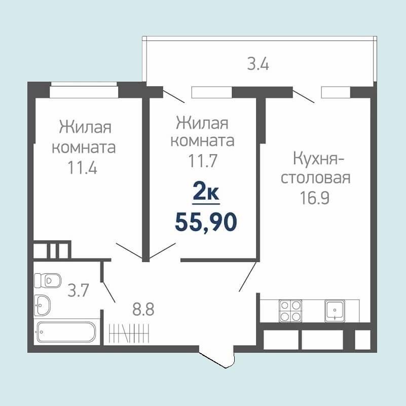 Планировка квартиры евродвушки на продажу - 55,90 м2 (жилая - 23,10 м2)