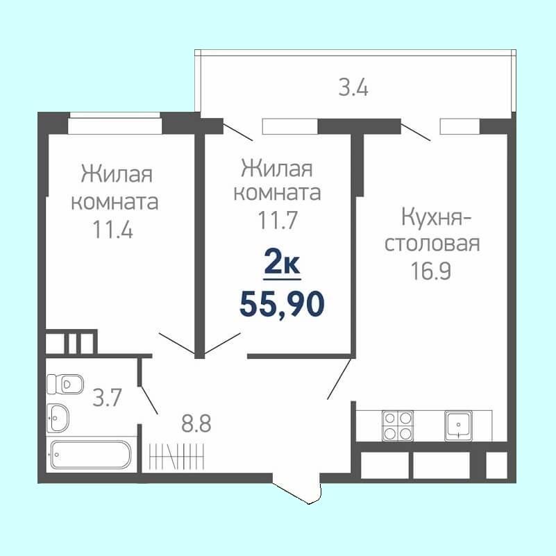 Планировка евродвушки для семьи с ребенком 55,90 кв.м. (жилая площадь - 23,10 кв.м.)