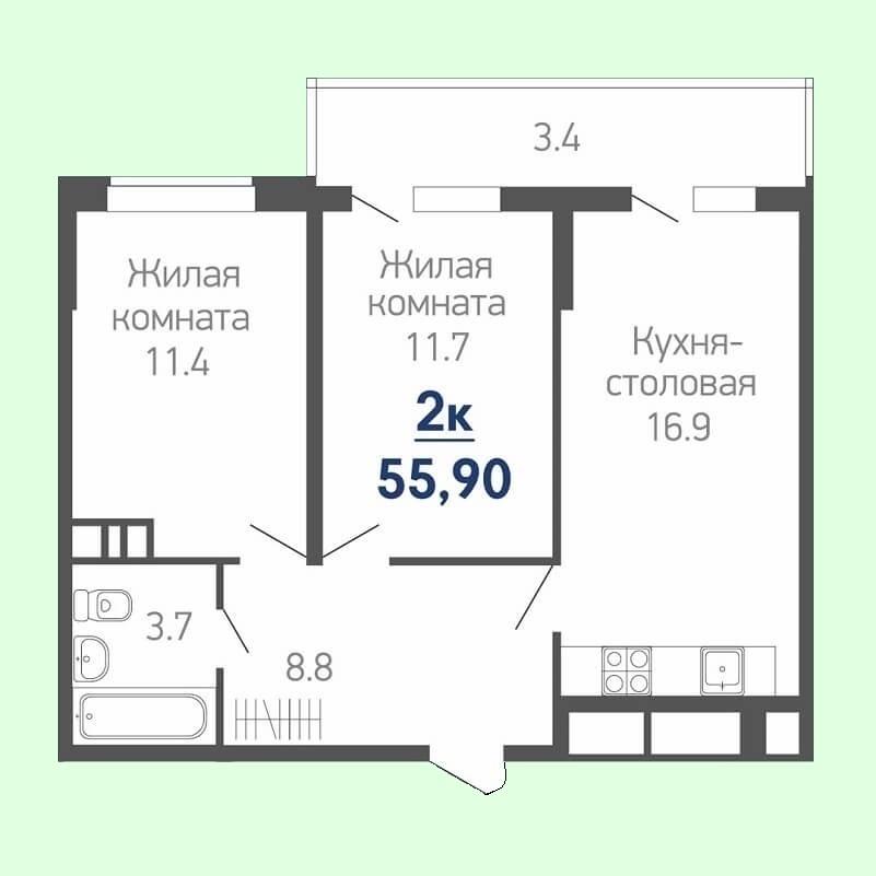 Планировка евро 2 комнатной квартиры на продажу 55,90 кв.м. (жилая площадь - 23,10 кв.м.)