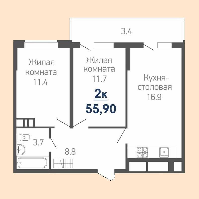 Квартира евро 2 планировка с детской - общая площадь 55,90 кв.м., жилая - 23,10 кв.м.